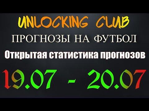 Видео 1xbet 300 рублей бонус