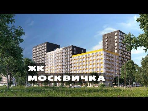 Недвижимость Иркутска – Новостройки, коттеджи, дома
