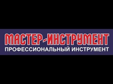 Где купить инструмент  Blacksmith и Smart&solid? Волгоград, Волжский, Саратов, Камышин.