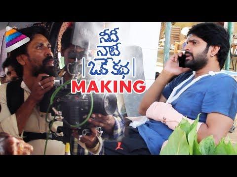 Needi Naadi Oke Katha Movie MAKING | Sree Vishnu | Satna Titus | Telugu FilmNagar