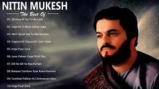 नितिन मुकेश के बेहतरीन हिंदी गीत Superhit Songs Of Nitin Mukesh II Evergreen Songs Of Nitin Mukesh