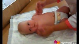Урок ежедневного массажа грудничкам (0-5 месяцев)