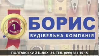Ремонт квартир, домов, магазинов, офисов в Харькове<