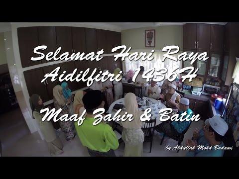 Selamat Hari Raya dari Keluarga Haji Pungut 1436H