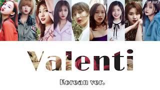 Valenti(TWICE cover) 日本語訳