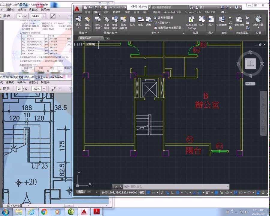 建築製圖電繪丙級 0301試題 暫存圖檔設定 建築系鄧朝元老師 - YouTube