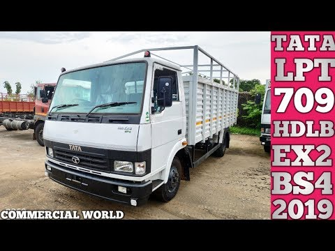 LPT 709/38 HDLB BS 4 ## COMMERCIAL WORLD
