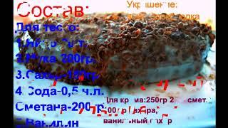 Сметанный торт в мультиварке за 10 минут плюс выпечка Пошаговый рецепт Простой рецепт