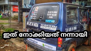 ഇത് നോക്കിയത് നന്നായി //Maruti Omni//Maruti Omni mechanical review//E BULL JET/van life