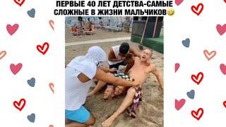 САМЫЙ ЛУЧШИЙ ПОДБОРКА ПРИКОЛОВ 2020 #7