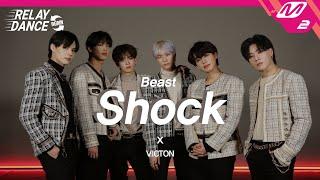 [릴레이댄스 어게인] 빅톤(VICTON) - Shock (Original song by. Beast) (4K)