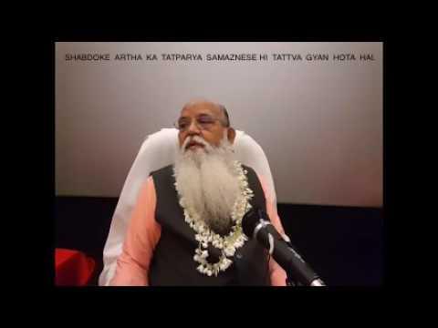 Yoga Vasistha Bhargavopakhyan 1 Of 6 Jaipur 2017 Hindi 0206 083424 Nr Yt Youtube