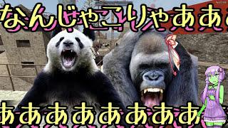 【7DTD】あかねとマキと、時々パンツ!Part11【裸族ゆかり実況】 thumbnail