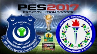 PS4 PES 2017 Gameplay Al Hilal El Obeid vs Smouha SC HD 2017 Video