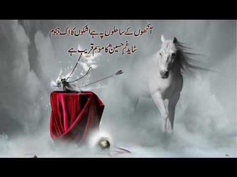 Hussain Ki Shahadat (Karbala) Very Emotional Short Bayan By Maulana Tariq Jameel