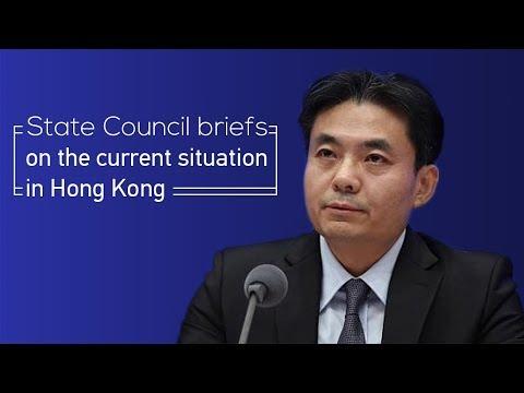 Live: State Council briefs on the current situation in HK 国务院港澳办就香港当前局势举行新闻发布会