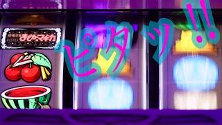 まどマギ2#中段チェリー#魔法少女まどか☆マギカ 마법소녀마도카☆마기카.