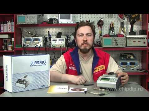 SUPERPRO-5000E Programmer - YouTube