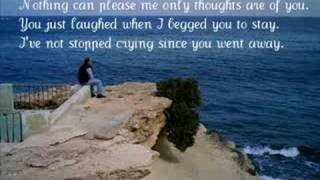 Black Sabbath - Solitude (with lyrics)