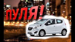 самый дешевый автомобиль в России с автоматом