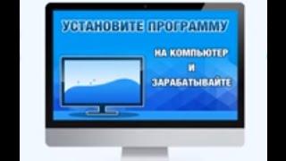 allinform-программа автосерфинг для заработка в интернете