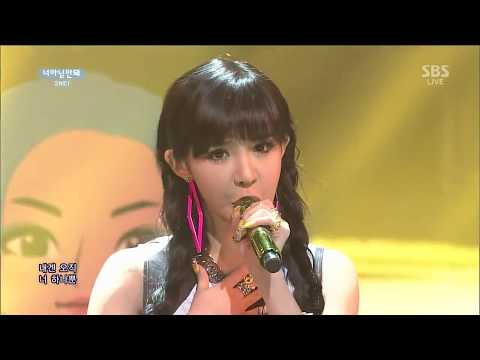 2NE1 - GOTTA BE YOU Live Stage Mix (7 IN 1 Compilation)