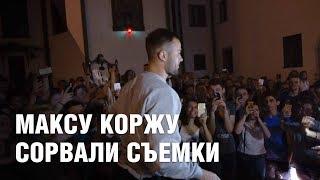 В Минске фанаты сорвали съемки клипа