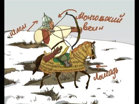 Потомучка 26. Монгольский воин
