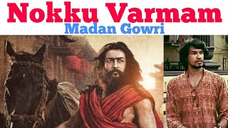 Nokku Varmam 👁️   Tamil   Madan Gowri   MG