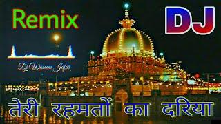 teri rehmato ka dariya dj remix qwwali || Full vibration+Dholki Mixing || Dj waseem Jafar.
