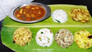 Variety Rice Recipes - Mango Rice Recipe - Karunai Kizhangu Curry Recipe - Lunch Menu Recipe