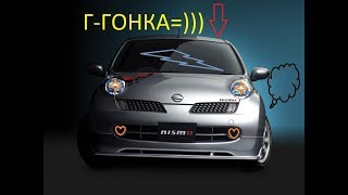 Автообзор   Nissan