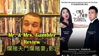 movie review on mr and mrs