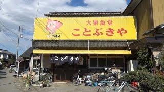 【男の一人飯】古墳群近くで行田名物のフライを食す