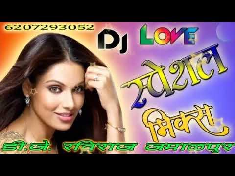 Mile Mat Aaiha Mohalla Garmail Ba Ritesh Pande Bhojpuri New Love Sad Song Mix Dj Ravi Raj Jamalpur