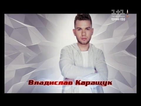 Владислав гаврик хоккеист украины фото