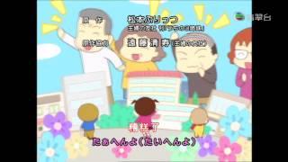 [TVB] 我家3姊妹II OP2 (歌曲版本2) (2013)
