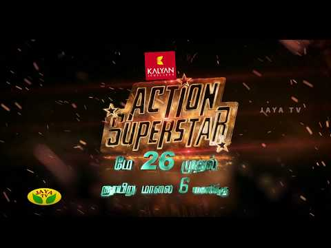 #ActionSuperStar | New action Show | From May 26th | Jaya TV   Action SuperStar is a New action Show will be telecasted  Every Sunday at 6 PM From May 26th only on Jaya TV  #SUBSCRIBE to get more videos  https://www.youtube.com/user/jayatv1999  #Watch More Videos Click Link Below https://www.youtube.com/playlist?list=PLljM0HW-KjfoFMoJinQD72g0t_Re49w8O