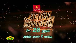 Action Super Star | Episode 01 promo | New Action Show | Jaya TV
