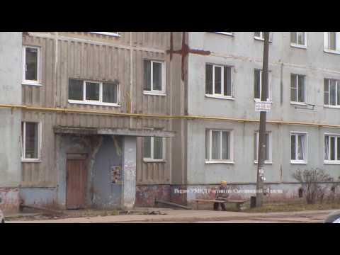 В Смоленске задержан грабитель