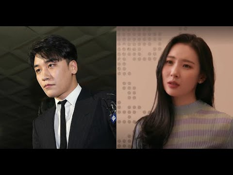 """Snarky Comments About Seungri From """"YG Future Strategy Office"""" Resurface, Netizens Shook"""