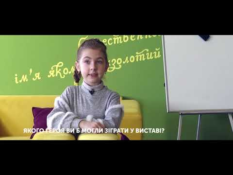 Телеканал UA: Житомир: Маленькі експерти: Герой вистави_Ранок на каналі UA: ЖИТОМИР 21.03.19