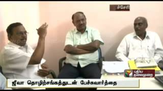 Talks between NLC Management and representatives of the Jeeva Trade Union held at Puduchery fail
