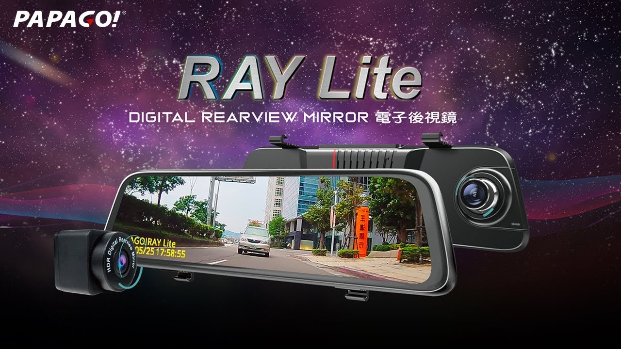 RAY Lite 電子後視鏡 - YouTube