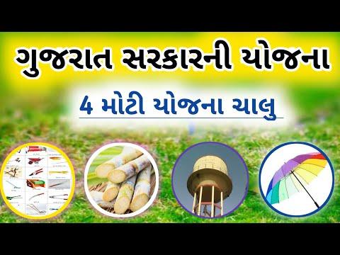GSRTC Bharti 2020 in Gujarat    ST Bus Bharti 2020    GSRTC Requirement 2020 in Gujarat    job 2020 from YouTube · Duration:  1 minutes 47 seconds