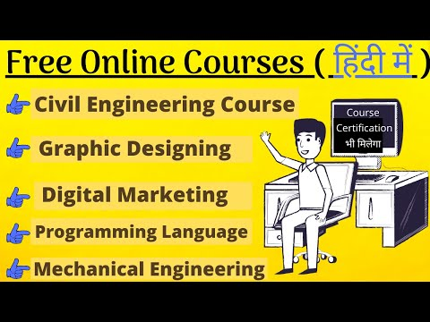 Free Online Courses *In Hindi* With Free Certificate | फ्री में Digital Marketing कैसे करें ?