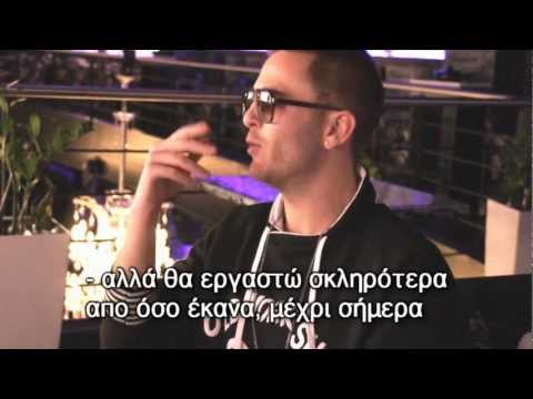 Jared Evan, Interview Nov 2011 with Greek subtitles