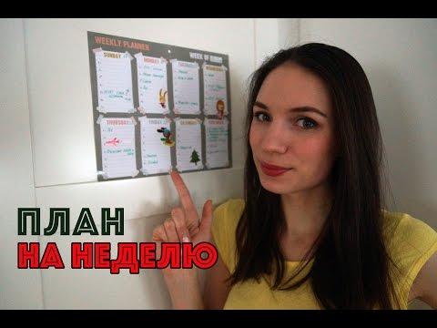 Русская масленица, Русские традиции