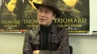 『TAJOMARU』のDVD&Blu-rayの発売を記念して、中野裕之監督にインタビュ...