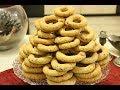 كعك العيد الفلسطيني الأساور بالطحين والسميد (كعك العيد بعجوة)  palestinian kaak recipe with dates